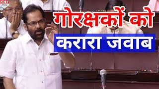 "Asking the Congress not to give a communal twist to crimes by cow vigilantes, Union Minister Mukhtar Abbas Naqvi on Wednesday said these incidents did not involve any party or the government but individuals. He also called for a united fight to isolate and tackle those behind such crimes.""These are purely incidents of crime and one should not turn them into communal ones. If you give a communal colour to such heinous crimes, it will only serve the purpose of criminals who want these incidents to be associated with religion,"" the Minister of State for Parliamentary Affairs said in the Rajya Sabha.Subscribe Us for Latest News & Updates ►http://bit.ly/NMFNEWSDownload the NMF News APP ► http://bit.ly/2gIeX6YStay Connected with Us  :Facebook ► http://bit.ly/2hrPApVTumblr ► http://bit.ly/2gIe1zqBlogger ► http://bit.ly/2grbqwa"