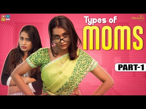 Types of Moms - Part 1   #StayHome Create #Withme   Poornima Ravi   Araathi   Tamada Media
