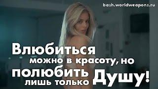 Видео-цитата