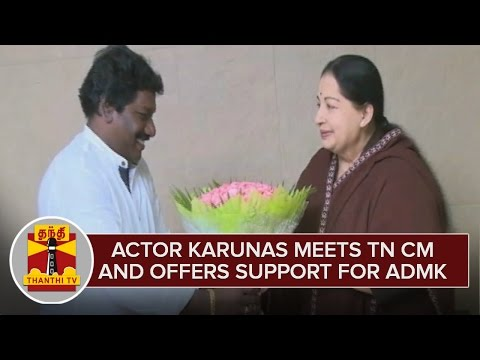 Actor-Karunas-meets-CM-Jayalalithaa-and-Offers-Support-for-ADMK-Thanthi-TV