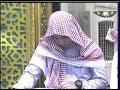 Merdunya Suara Syiekh Asal Albanjari Dari Mekkah Almukarramah