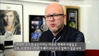K-POP의 숨겨진 비밀 월드비트비나리 World beat VINARI