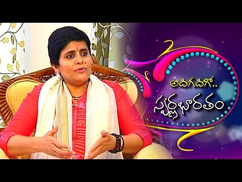 Exclusive-with-Swarna-Bharat-Trust-Founder-Mrs-Deepa-Venkat-Womens-Day-Special-Vanitha-TV-08-03-2016