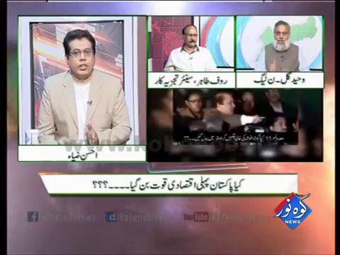 Pakistan Ki Awaaz 10 05 2017