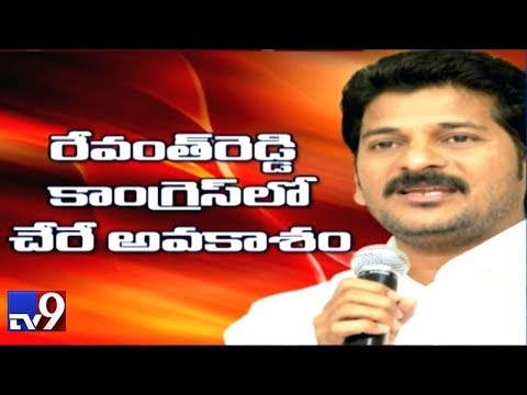 Revanth Reddy to bid goodbye to TDP, join Congress