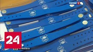 Будущее пришло в российские школы: браслеты и дактилоскопирование