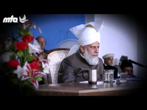 nazm - http://www.ahmadiyya.de http://www.mta-tv.de http://twitter.com/germanservice Nzam, a beautiful poem written by Naila Farid Bhatti with the voice of Naila Fa...