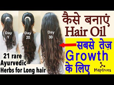 Herbal Hair Oil for long shiny & strong hair Formula by Maptrons Prernayam