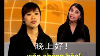 CHINÊS - SPEAKIT! (d) YouTube video
