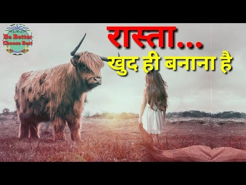 Short quotes - Best Motivational Whatsapp Status Video  Power and Personality Inspirational Quotes Shayari