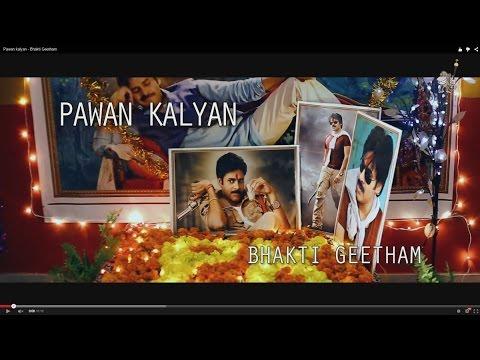 Rod Factory - Power Star Pawan Kalyan - Bhakti Geetham || Sardaar Gabbar Singh