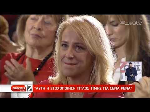 Ο Αλ. Τσίπρας στην παρουσίαση του συνδυασμού «Δύναμη Ζωής» | 13/4/2019 | ΕΡΤ