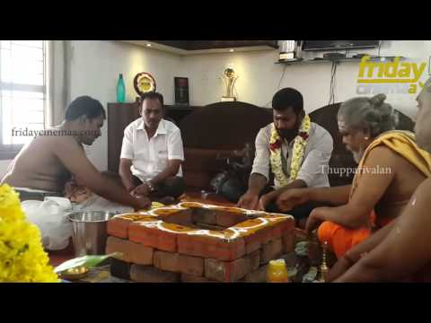 Video: Vishal's thupparivalan an mysskin film shooting Pooja Full video