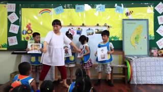[沉浸式族語教學幼兒園-示範影片]-上課實錄-丹鳳國小附設幼兒園