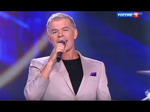 Олег Газманов - Когда Мне Будет Sixty-Five | Субботний вечер от 22.10.16