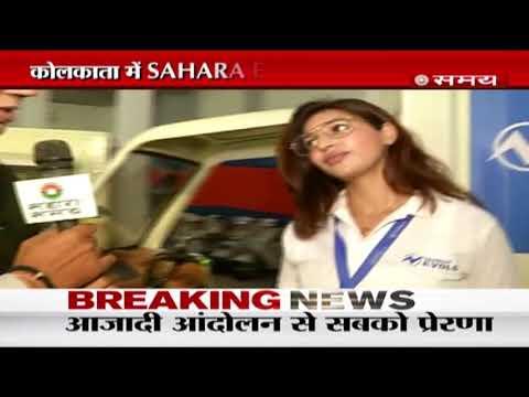 सहारा इंडिया की मुहिम - सहारा ई व्हीकल्स