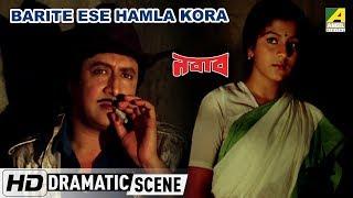 Download Video Barite Ese Hamla Kora   Dramatic Scene   Nawab   Ranjit Mallick MP3 3GP MP4