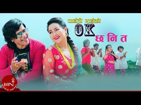 (New Lok Dohori 2075/2018 | Ok Chha Ni Ta - Raju Birahi & Sita Lama | Raju Birahi & Parbati Rai - Duration: 7 minutes, 26 seconds.)
