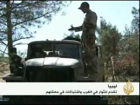 تقدم للثوار في الغرب الليبي واشتباك في معقلهم