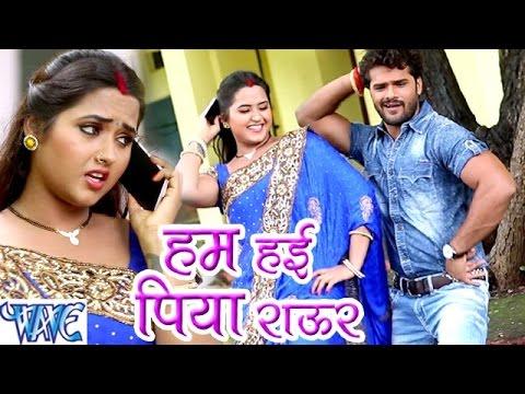 Video हम हई पिया राउर - Bhole Bhole Boli - Khesari Lal & Kajal Raghwani - Bhojpuri Kanwar Songs 2016 new download in MP3, 3GP, MP4, WEBM, AVI, FLV January 2017
