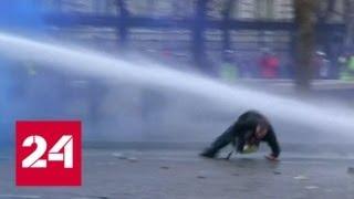 Акции «желтых жилетов»: задержаны 240 человек по всей Франции — Россия 24