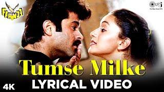 Video Tumse Milke Lyrical - Parinda   R. D. Burman   Asha Bhosle & Suresh Wadkar   Anil Kapoor, Madhuri MP3, 3GP, MP4, WEBM, AVI, FLV September 2019