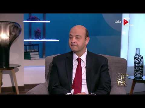 يارا نعوم تحذر عمرو أديب من عماد متعب مذيعا