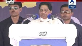 Mayawati Rally At Amravati