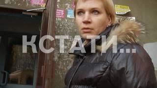 Дичь по-нижегородски