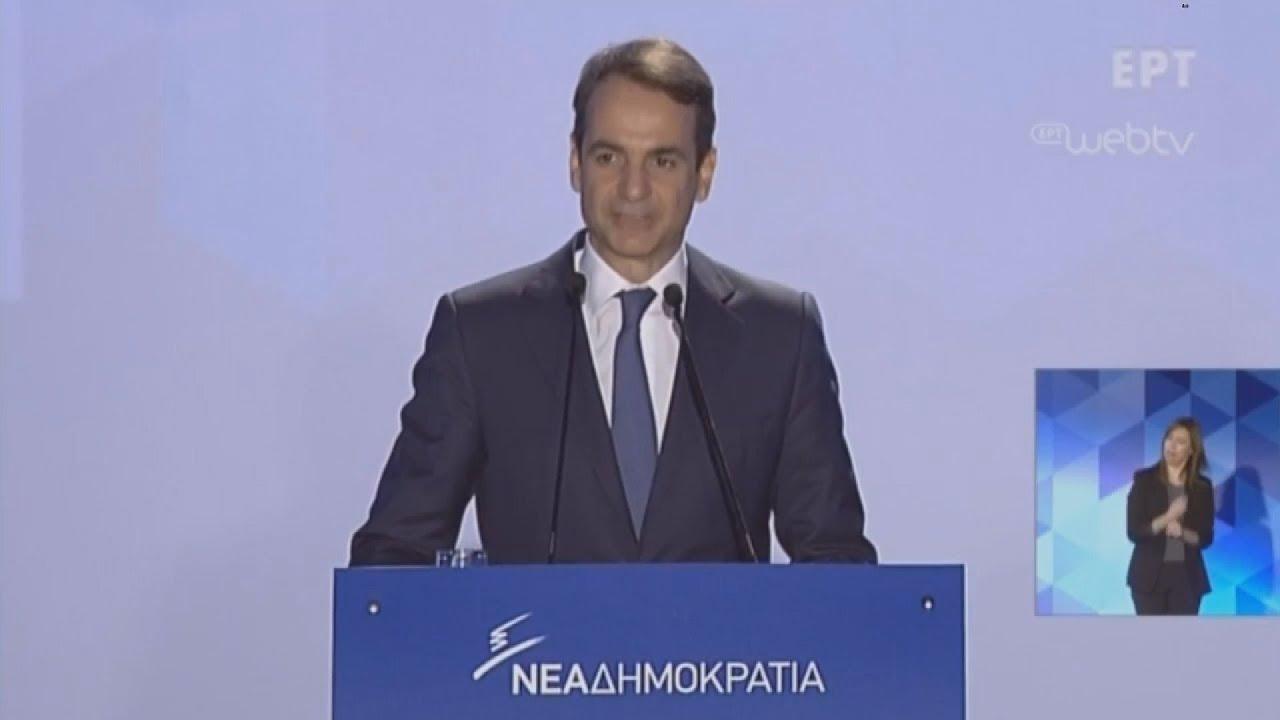 """Κυρ. Μητσοτάκης: """"Είμαστε έτοιμοι και έχουμε σχέδιο να κυβερνήσουμε και να αλλάξουμε την Ελλάδα"""""""