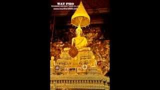 Http://www.tourthai2000.com Thailand Travel Agent Thailand Tour Wat Pho