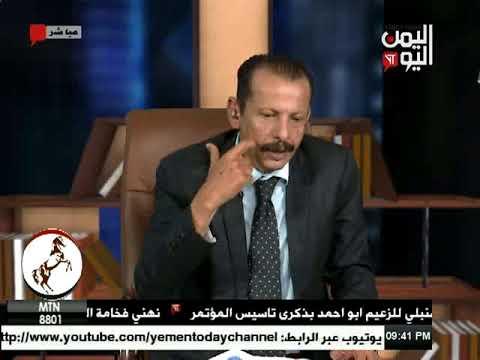 اليمن اليوم 22 8 2017