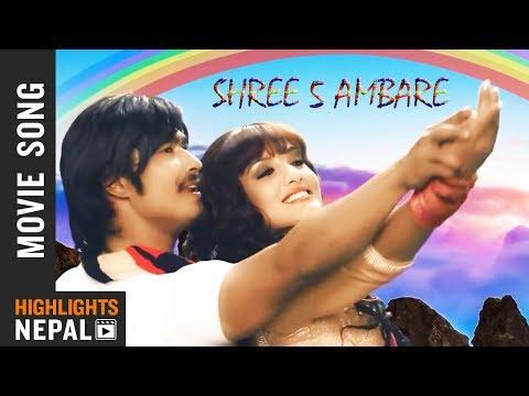 Yo Maan Ma Hamesha Video Song | SHREE 5 AMBARE | Saugat Malla | Priyanka Karki