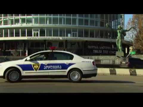 Police Hymn პოლიციის ჰიმნი (policiis himni)