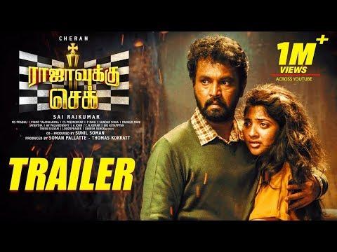 Rajavukku Check Tamil movie Official Trailer Latest