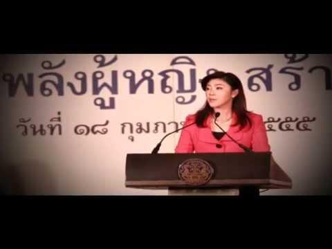 กองทุนพัฒนาบทบาทสตรี - สปอตโทรทัศน์ชุด Power (กองทุนพัฒนาบทบาทสตรี)