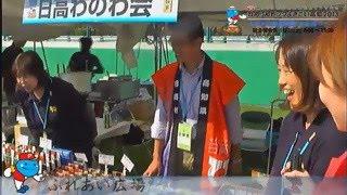 ふれあい広場リポート〜エンディング