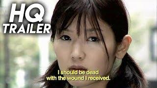 Nonton Machine Girl Lite  2008  Original Trailer Film Subtitle Indonesia Streaming Movie Download