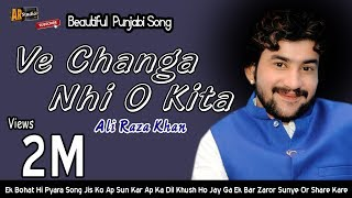 Ve Changa Nhi O Kita - Ali Raza Khan - New Punjabi Song 2018 Full Video HD