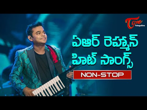 A.R.Rahman Birthday Special | Telugu Sensational Hit Movie Video Songs Jukebox | Old Telugu Songs