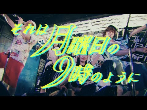 , title : 'ONIGAWARA × 桜エビ〜ず「それは月曜日の9時のように」 @ 新宿LOFT -New Album「octave」(8/21 release)-'