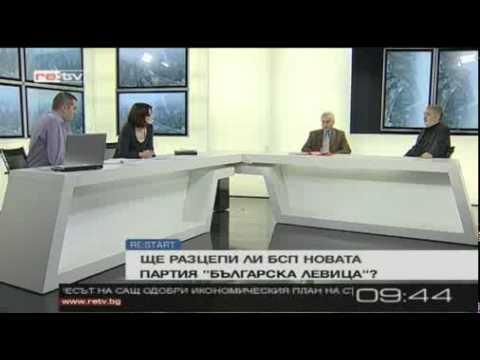 Интервю на Илия Божинов и Иван Генов