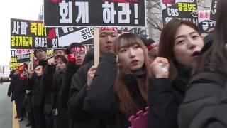 광주 3만 시민, 강제개종금지법 제정 촉구 궐기대회[천지TV]