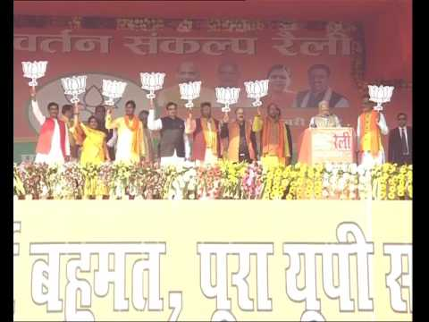 PM Shri Narendra Modi addresses public meeting in Lakhimpur Kheri, Uttar Pradesh