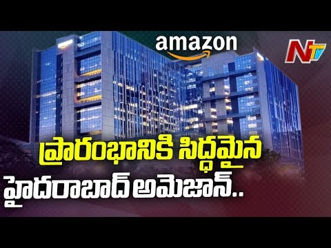 CM KCR to Unveil Amazon Largest Campus in World | Hyderabad