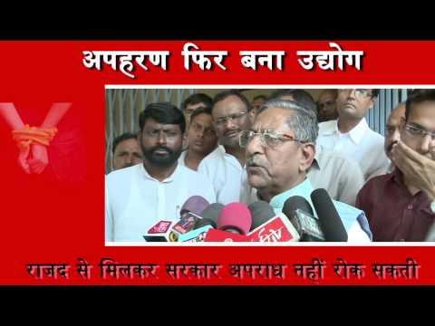 डॉक्टर दंपति के अपहरण से बिहार शर्मसार:Nand Kishore Yadav