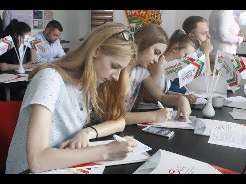 Школа бренд-менеджмента в Гомеле