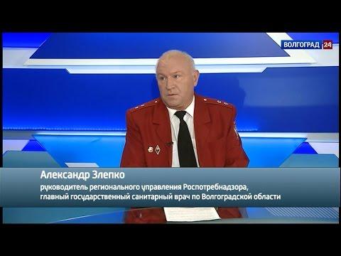 Александр Злепко, руководитель регионального управления Роспотребнадзора, главный государственный санитарный врач по Волгоградской области