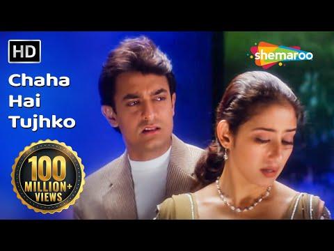 Chaha Hai Tujhko | Mann (1999) | Aamir Khan | Manisha Koirala | Udit Narayan Romantic Song