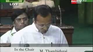 <h5>Naveen Jindal in Parliament (Lok Sabha)</h5><p>Length - 03:00</p>